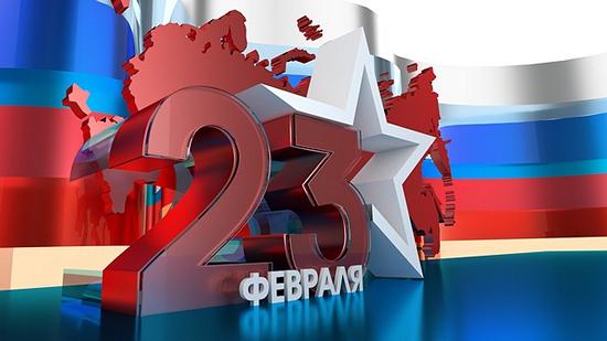 Поздравление с Днем защитника Отечества от руководителей ООО «ЭТС-Проект»