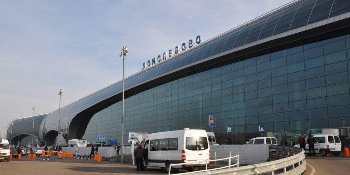 В компании ООО «ЭТС-Проект» была выездная проверка Московского аэропорта Домодедово