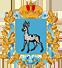 Минэнерго и ЖКХ Самарской области